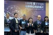辦訓品質新紀元 興大創新產業暨國際學院獲TTQS金牌認證