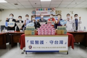 興大校友總會捐贈部立南投醫院100台血氧機 挺醫護、守臺灣