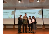 興大生管學程李梅雪、高綺涓 榮獲大同盃全國創意茶藝競賽「大專社會組」優良獎