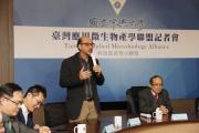 興大成立「臺灣應用微生物產學聯盟」 提升產業競爭力