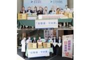 興大校友總會捐贈臺中4專責醫院N95口罩、血氧機 挺醫護