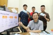 興大楊明德團隊開發「最佳口罩配置AI模式」 榮獲AI創意競賽第二名