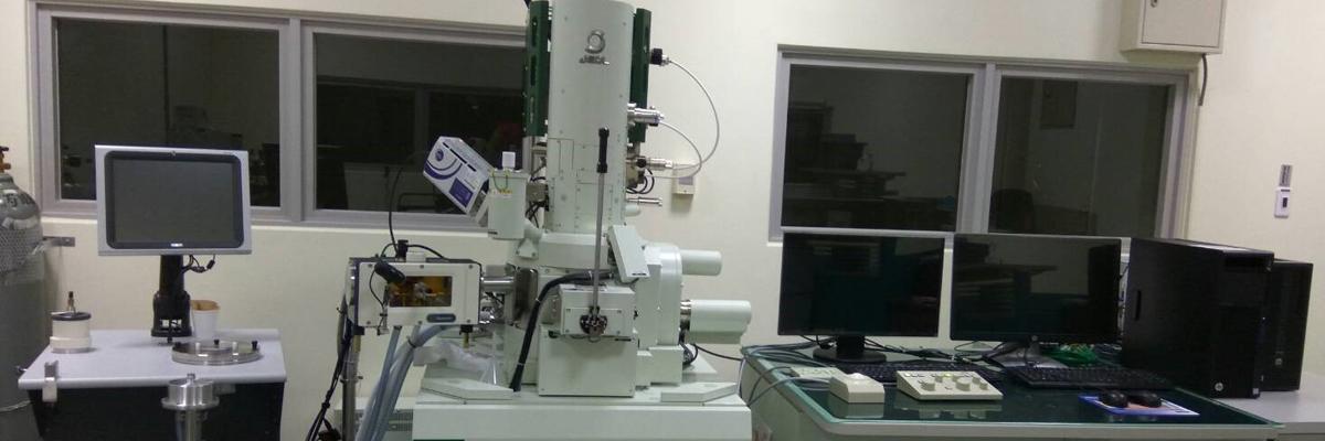 國立中興大學研究發展處貴重儀器中心