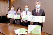 興大發行第一本永續報告書 以行動樹立永續典範