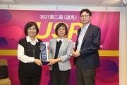 興大USR團隊 榮獲《遠見》大學社會責任楷模獎