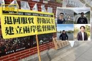 4學者研究台灣大學生民主素養 登上國際期刊