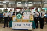 挺醫護、守台灣 興大校友總會捐贈彰基、秀傳5000片N95口罩